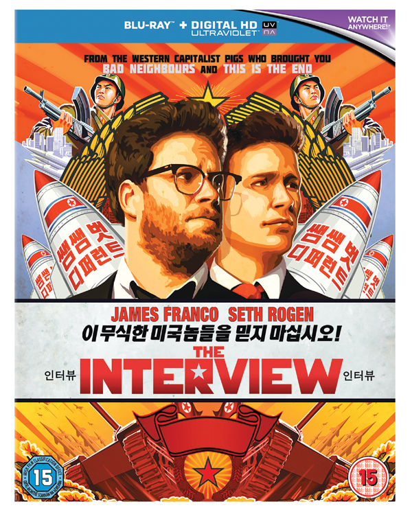 INTERVIEW SBRC6382UV_2D O-RING